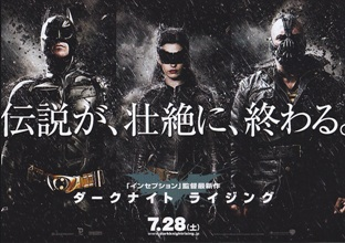 Darkknight_rizing