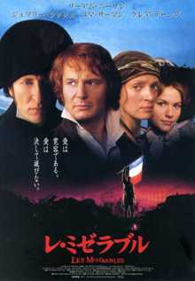 Lesmiserables_1998