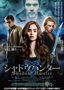 The_mortal_instruments_city_of_bone