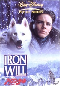 Iron_will_3