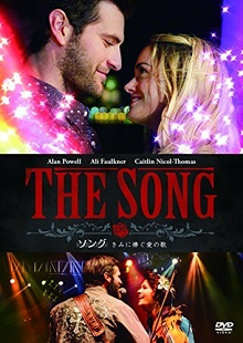 The_song