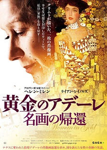 Woman_in_gold