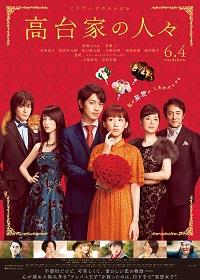 Koudai_movie