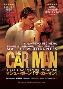 The_car_man