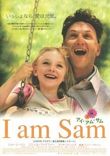 I_am_sam