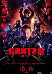 Gantz_o