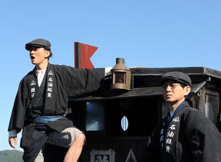 Kaizoku_2