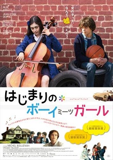 Le_coeur_en_braille
