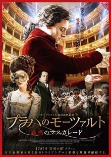 Interlude_in_prague