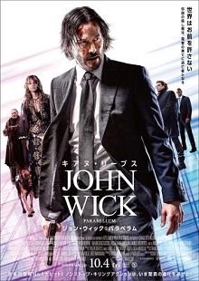 John-wick-chapter-3-parabellum