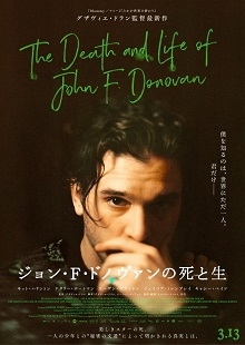 The-death-and-life-of-john-f-donovan