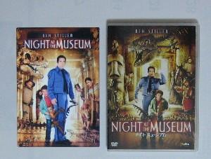 Night_museum