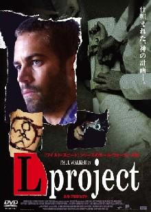 L_project