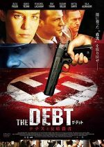 Debt_ori