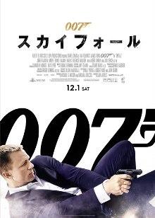 007_skyfall