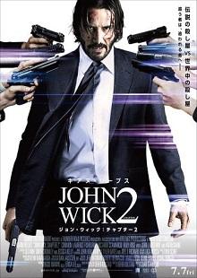 John_wick_chapter_2
