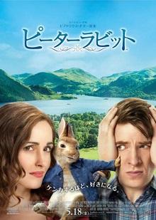 Peter_rabbit